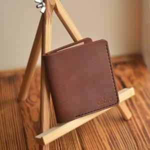 Compact brown leather wallet Portfel cienki
